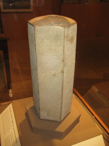 Sennacherib Prism