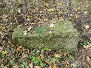 One of Three Foundation Stones
